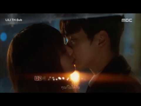 [Karaoke/Thaisub] Kim Yeon Ji - The Words in My Heart (I'm Not a Robot OST. Part 3)