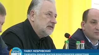 В Славянске вместо двух общежитий для переселенцев чиновники заработали долги