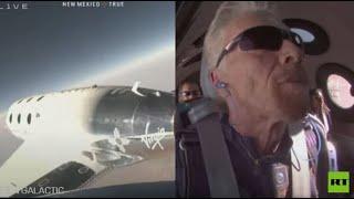 الملياردير البريطاني ريتشارد برانسون ينفذ رحلة إلى حافة الفضاء
