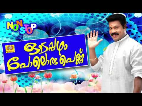 Odapazham Poloru Pennu | Hit Songs of Kalabhavan...