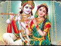 Bhojpuri bhakti song radhe music ringtone.mp3