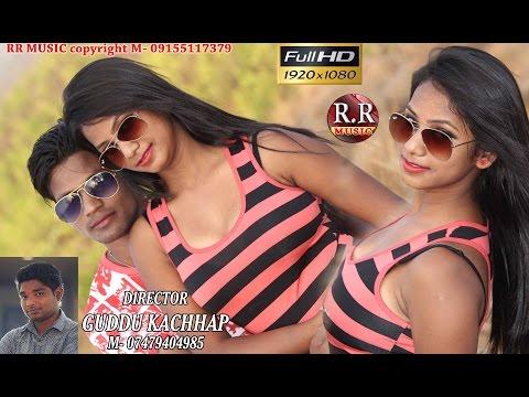 NA NA KARTE PYAR | ना ना करते प्यार | New Nagpuri Song 2017 | RR Music