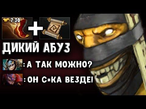 видео: НОВАЯ МЕТА! ОФФЛЕЙН ШАМАН - og.ceb dota 2