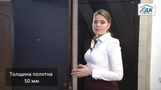 видео Эконом, серия