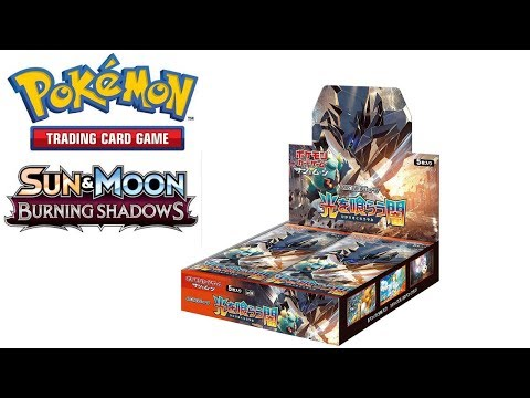 Japanese Sun & Moon Burning Shadows Booster Box Opening!