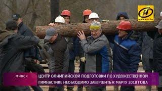 видео Новости Беларуси - Президент Беларуси обратился к выпускникам 2018 года