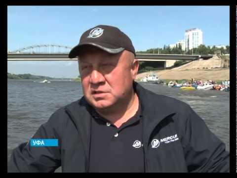 В Уфе состоялся городской чемпионат по водным гонкам среди любителей