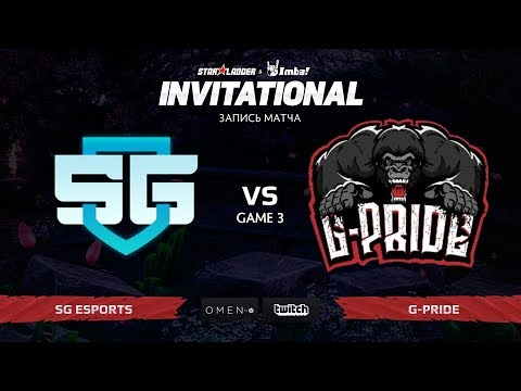 StarLadder ImbaTV Invitational 5 South America Qualifier GosuGamers
