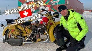 """Прокатимся на... Motosacoche Type 720 """"Tourisme Grand Luxe"""" 1937 года"""