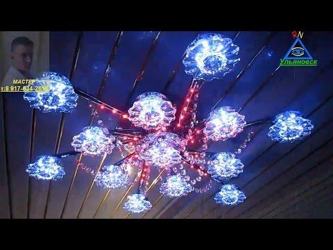 Подробный видео обзор и установка люстры со светодиодной подсветкой