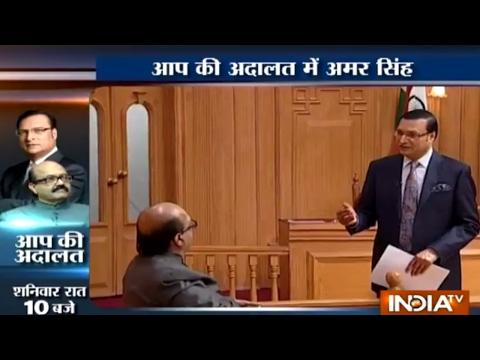 Aaj Ki Pehli Khabar | 10th February, 2017 - India TV