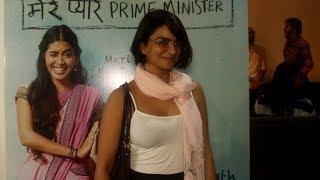 Full Video : Mere Pyare Prime Minister Special Screening
