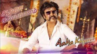 Aaha Kalyanam Song | பேட்ட | Remix | MGR | Song
