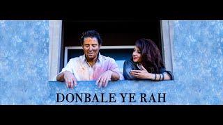 'Donbale Ye Rah' - Niaz & Erwin