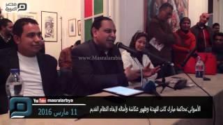 مصر العربية | الأسواني:محاكمة مبارك كانت للتهدئة وظهور عكاشة وأمثاله لإبقاء النظام القديم