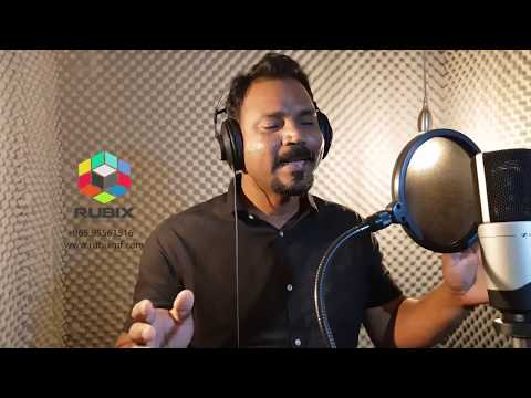 Sound studio launched in Kuwait || Rubix media factory ||