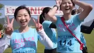 2018年4月15日(日)に、下関市の巌流島でおこなわれたリレーマラソンに...