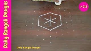 #213-Easy, Small Unique Peacock Rangoli|beautiful Kolam|latest Muggulu Rangoli Designs With 9 Dots