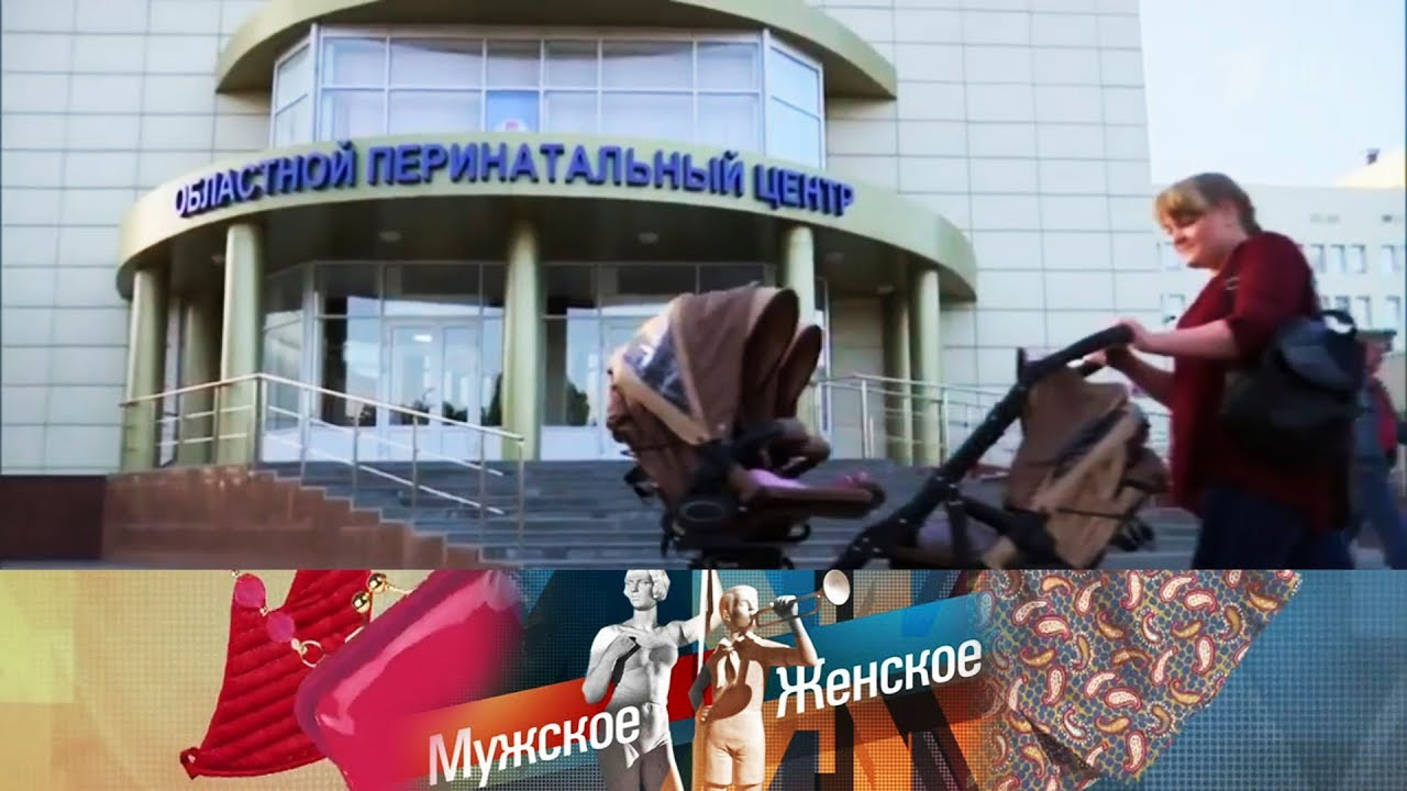 Мужское  Женское  Колыбельная Выпуск от03102017
