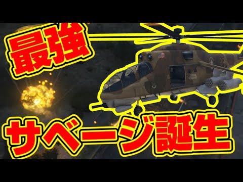 【GTA5】神アプデで強化されたヘリが強すぎたwww【極秘空輸アップデート】 - YouTube