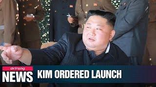 Kim Jong-un supervised Thursday's firing on west coast: KCNA