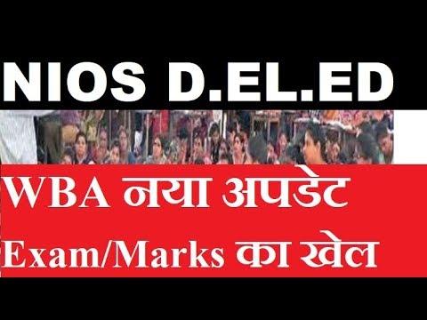 NIOS D.EL.ED WBA and Exam, WBA के Marks का खेल | Online Partner