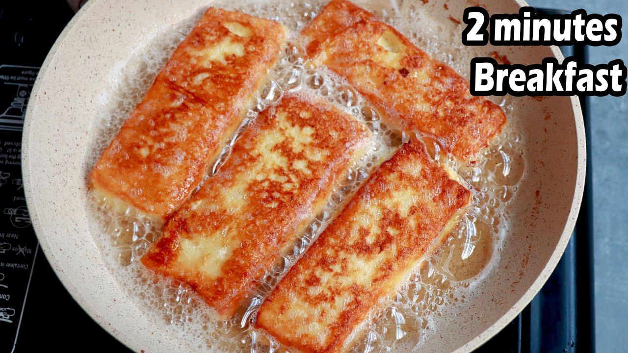 মাত্র ২ মিনিটে সকালের নাস্তা তৈরির রেসিপি। Nasta Recipe | Only 2 ingredints breakfast recipe