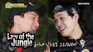 """Missing Jungle"" By Hyun Sik and Eun Kwang [Law of the Jungle Ep 318]"