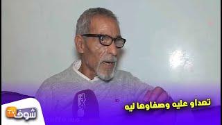 جريمة بشعة تهز كازا..شاب تلقاو ليه قرب مسجد وقتلوه:''تعداو عليه وصفاوها ليه''