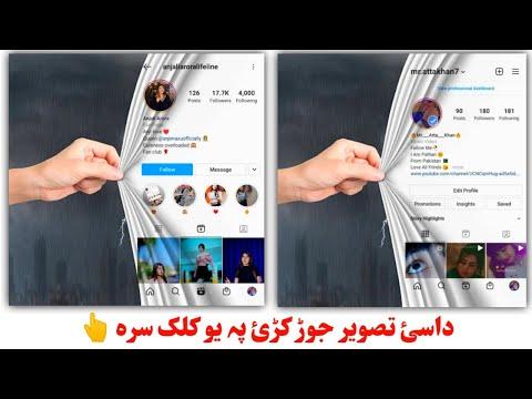 Picsart New Background Change Trick🔥2021  PicsArt photo editing   Technical Pashtoon