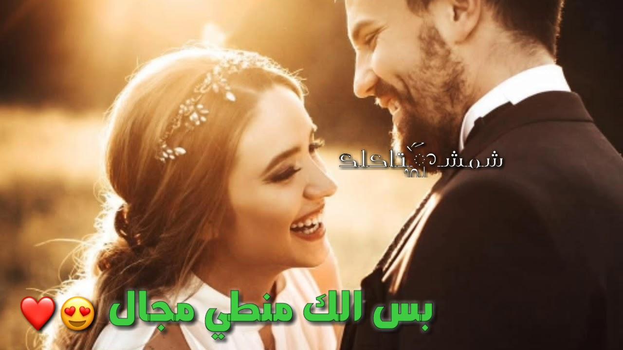 تعال اشبعك حب اشبعك دلال تصميمي مع كلمات Youtube