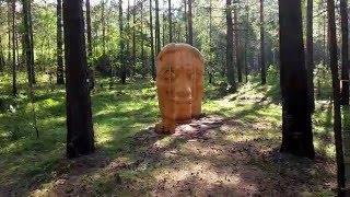 Inca Mask - an optical illusion? Загадочная маска- обман зрения