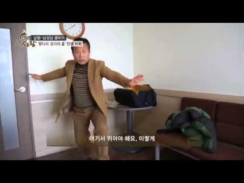 남철-남성남의 '왔다리 갔다리 춤' 탄생 비화_