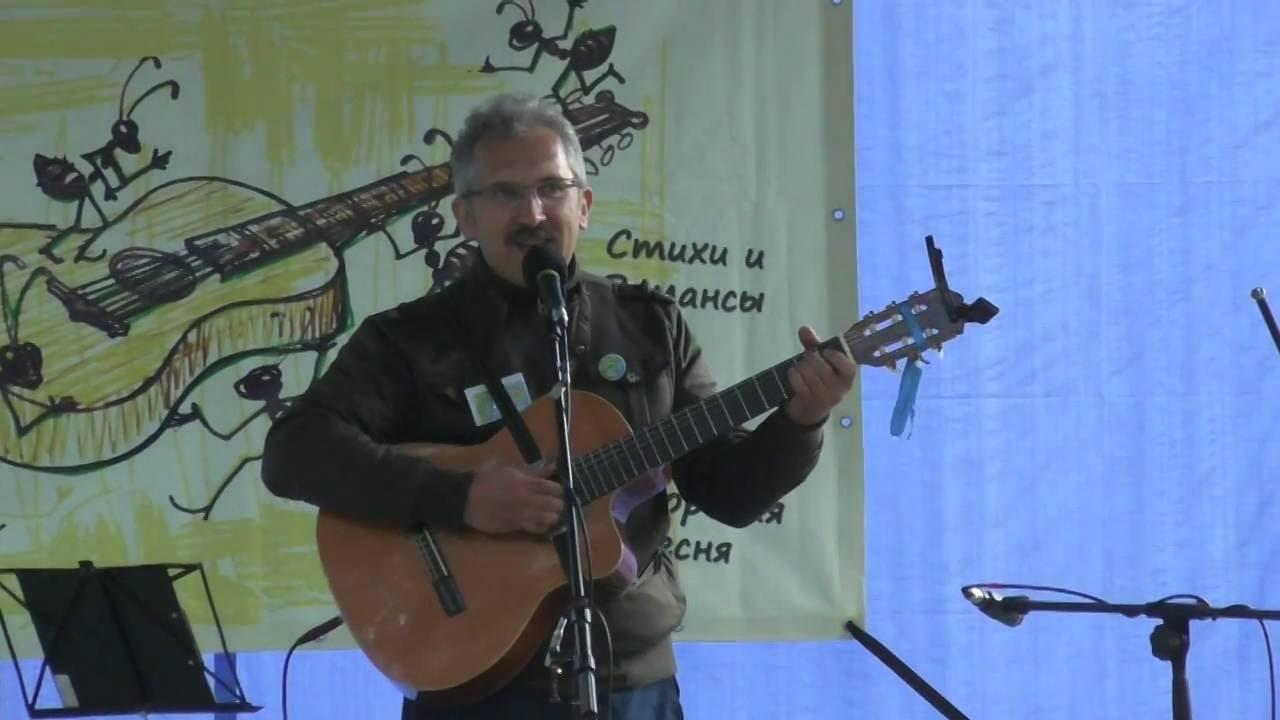 Лесной концерт 2016 Часть 9