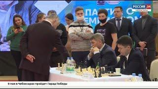 В Чебоксарах прошел сеанс одновременной игры с Анатолием Карповым