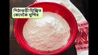 how do you make white sticky rice