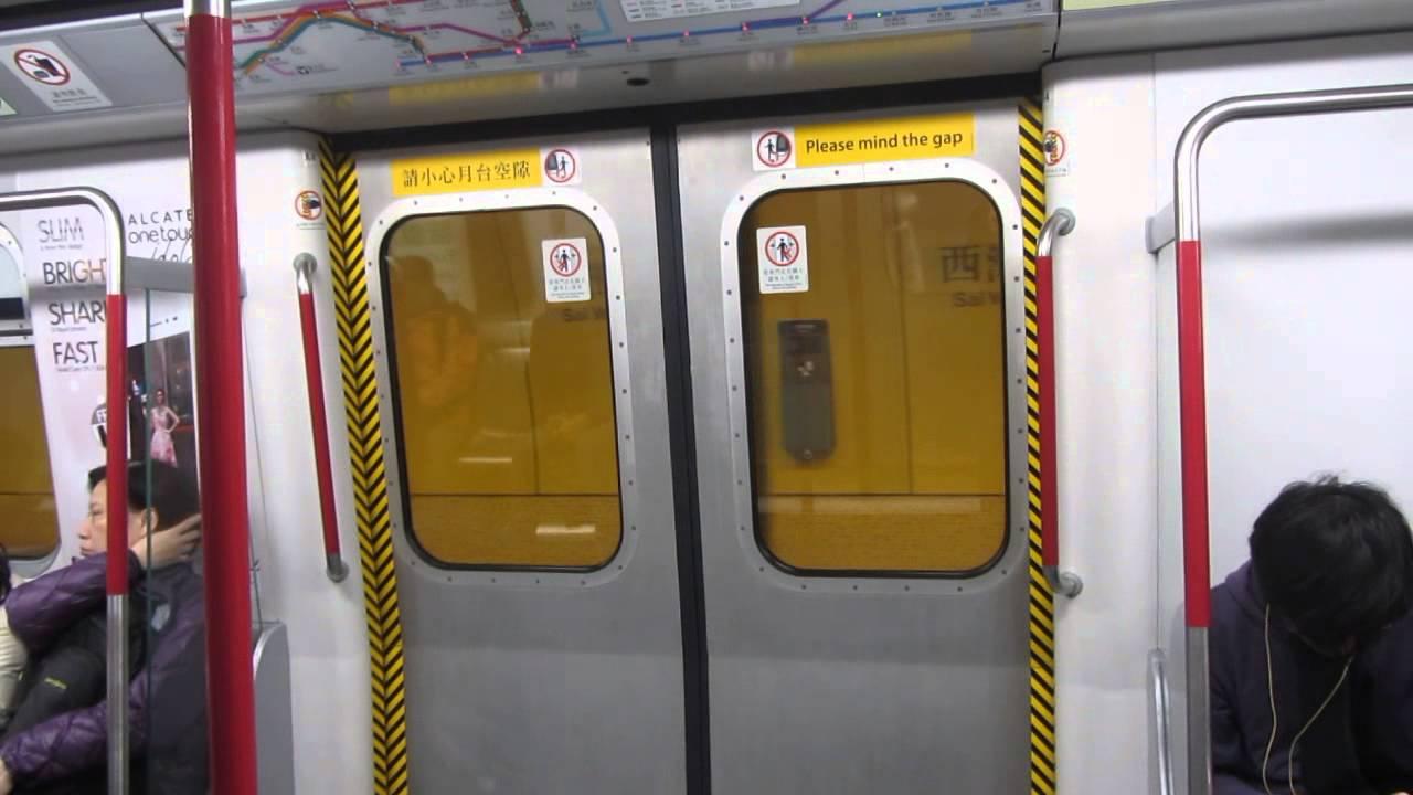 MTR GEC Alstom M-Train Phase 3 (H-Stock) Doors Open and Close & MTR GEC Alstom M-Train Phase 3 (H-Stock) Doors Open and Close - YouTube