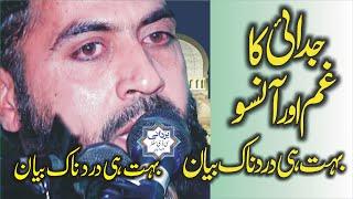 Download lagu Very Emotional Bayan Judai kay Ansoo By Molana Qari Haroon Yasir New 2020 Yazdani MP3