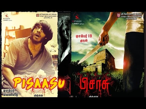 New tamil full movie | Pisasu | tamil full movie 2015 new releases