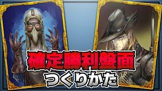 医者×狩人の連携作戦、確定勝利盤面のつくりかた -人狼ジャッジメント【KUN】