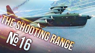 War Thunder: The Shooting Range   Episode 16