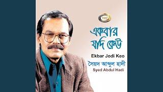 Jeona Sathi