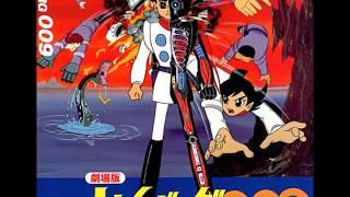 サイボーグ009主題歌の日本コロンビアカバー版に、映画の画像をつけて動画にしました。 クロージング部分に劇番BGMを加えてあったり、冒頭の名...