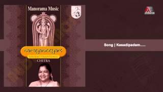 Kesadipadam | Narayaneeyam