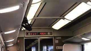 【不具合?】名鉄1703F岩倉停車時自動放送