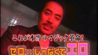 2008年8月29日放送.