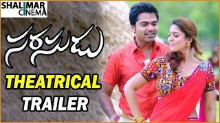Sarasudu Movie Theatrical Trailer || Official || Simbu, Nayantara, Andrea Jeremiah || Shalimarcinema