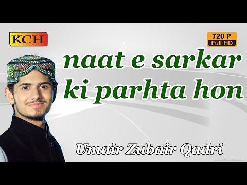 naat Urdu - Naat e Sarkar Ki Parhta Hon Main Umair Zubair Qadri