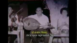 salim al nur music from another world סלים אל נור מוזיקה מעולם אחר