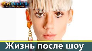 Маша Гребенюк: Жизнь после Супермодель по-украински